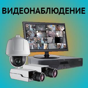Каталог кондиционеров в Казани
